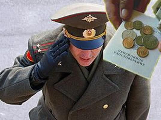 В Совфеде заявили, что пенсионная реформа не затронет военных и полицейских - Экономика и общество