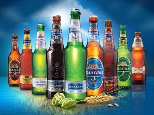 Балтика начала экспорт пива в Гондурас - Новости таможни