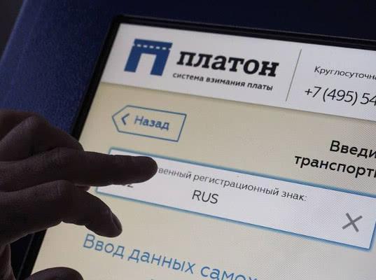 Минтранс не планирует возвращения вычетов из транспортного налога в счет сборов Платона - Логистика