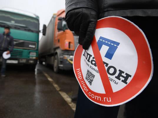 Дальнобойщики объявили о начале всероссийской забастовки