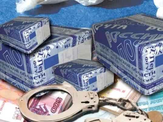 ФТС и Почта России пресекли канал пересылки наркотиков врачом-химиком - Криминал