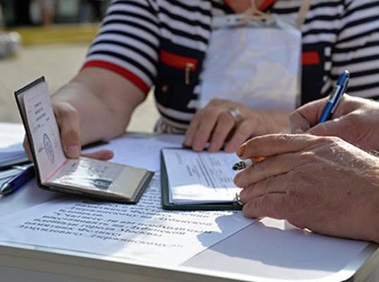Подписи москвичей за независимых кандидатов признали недействительными из-за ошибки в таблице Excel - Экономика и общество