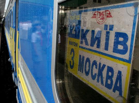 Украина может прекратить железнодорожное сообщение с Россией - Логистика