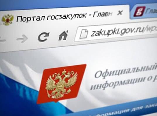 http://static.tks.ru/_pics/content/_portal_zakupok.jpg