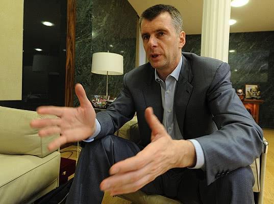 Прохоров собрался судиться из-за расследования ФБК опокупке виллы увице-премьера Хлопонина. Навальный назвал сделку взяткой