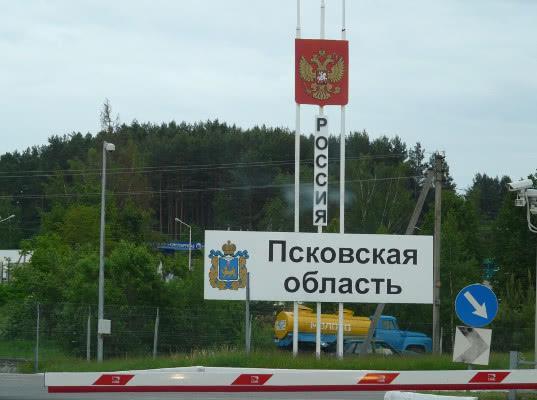 Псковская область получит €3 млн в рамках приграничного сотрудничества РФ и Эстонии