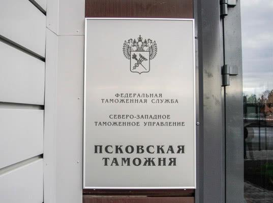 Псковской таможней выявлено 190 тонн «санкционного» товара - Криминал