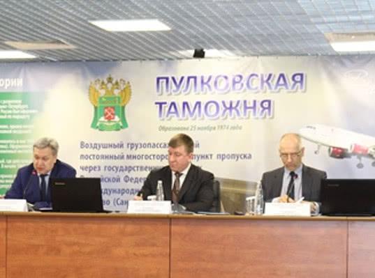 В Пулковской таможне состоялось заседание таможенных и налоговых органов СЗФО - Новости таможни