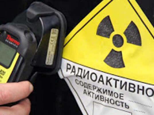 Радиационно-опасный груз с превышением нормы в 100 раз обнаружила Владивостокская таможня - Криминал
