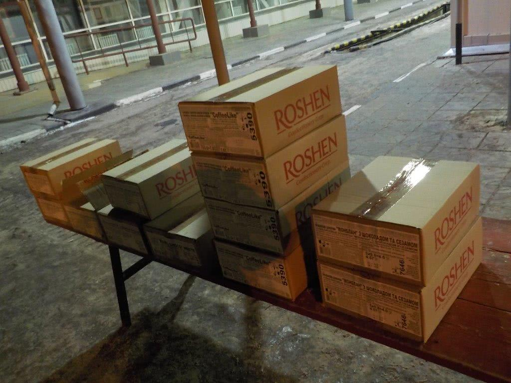 Конфеты из Украины задержаны в Самаре - Криминал