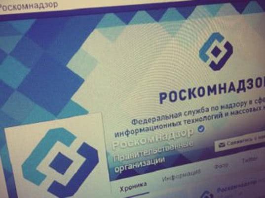 Уральские журналисты попросили Роскомнадзор заниматься защитой их прав, а не репрессиями