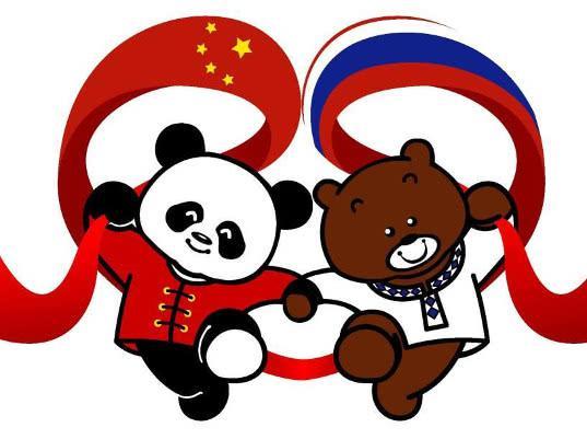 Россия замещает Америку на китайских рынках - Обзор прессы