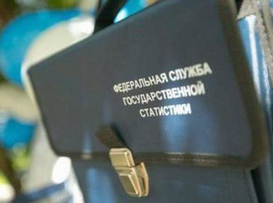Из Росстата уволили сотрудника, раньше срока опубликовавшего данные об инфляции - Экономика и общество