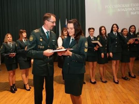 Юбилейный 20-й выпуск молодых специалистов состоялся во Владивостокском филиале Российской таможенной академии - Новости таможни