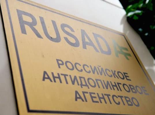 В РУСАДА сообщили о выполнении всех критериев для своего восстановления в правах - Экономика и общество