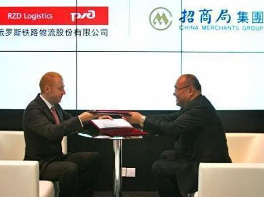 РЖД Логистика и корпорация China Merchants договорились об организации транзитных контейнерных сервисов - Логистика