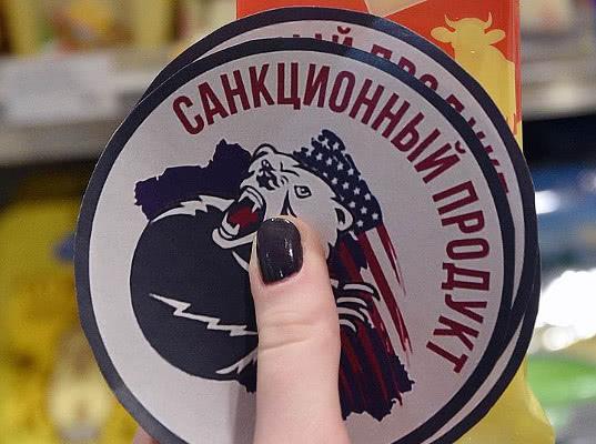 Как прячут санкционку: белорусские устрицы, шпик в муке и шины с яблоками - Обзор прессы