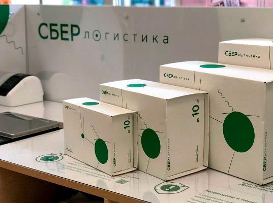 Сбербанк занялся доставкой посылок - Экономика и общество