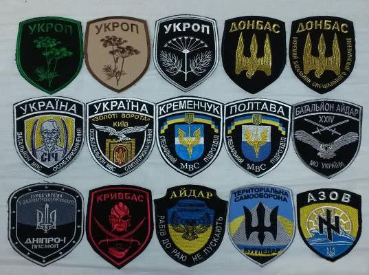 Белгородские таможенники предотвратили незаконный ввоз шевронов добровольческих батальонов Украины - Криминал