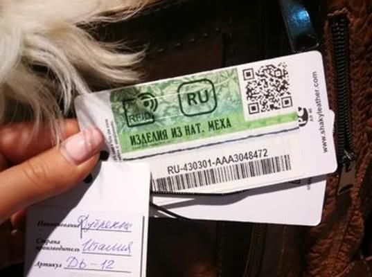 Выявленные новороссийскими таможенниками нелегальные меховые изделия конфискованы по решению суда