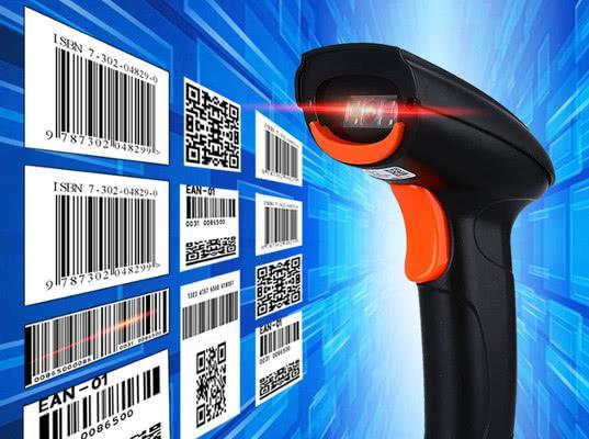 Учебный центр по внедрению системы маркировки создадут в России в 2018 году