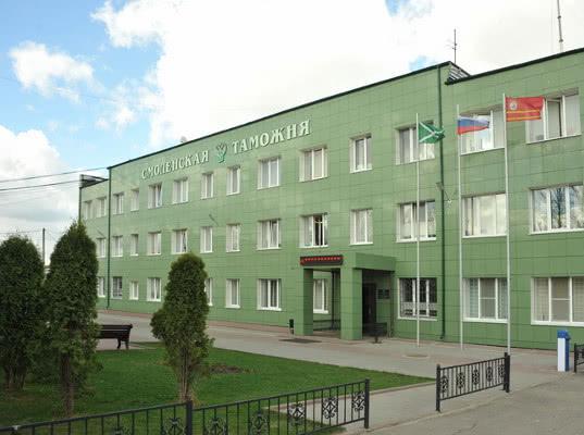 Смоленская таможня перечислила в бюджет свыше 100 млрд рублей - Новости таможни