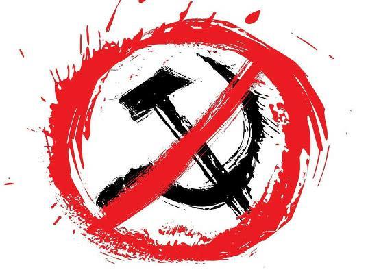 Депутаты Европарламента попросили Amazon изъять из продажи вещи с советской символикой