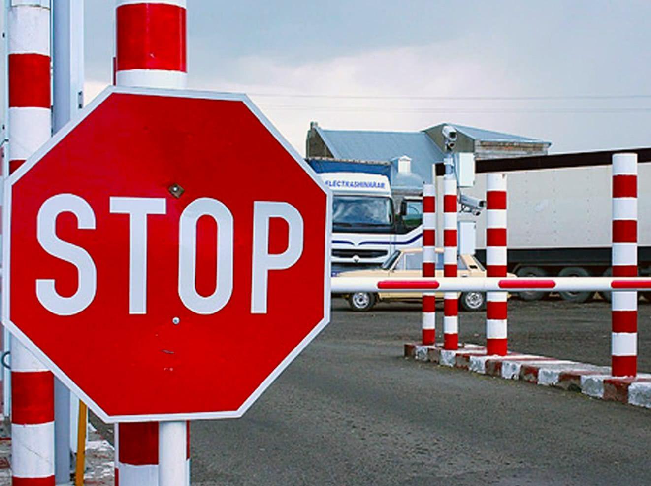 На границе РФ и Латвии организуют углубленную проверку автомобилей - Новости таможни
