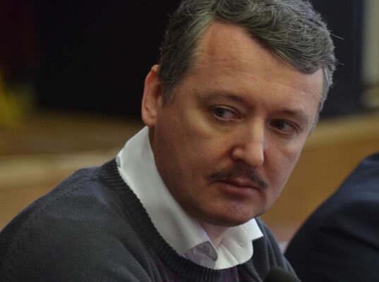 Стрелков рассказал, чем на самом деле занимался Прилепин на Донбассе - Экономика и общество