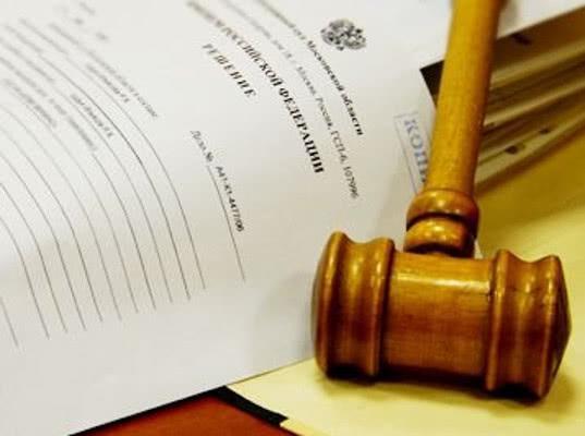 «Новая газета» нашла в решениях московских судов после акции 27 июля повторы одних и тех же шаблонов - Экономика и общество