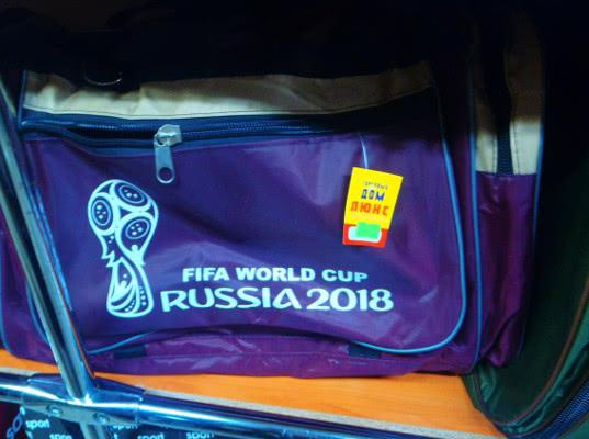 В Югре выявлены товары с символикой FIFA  с признаками контрафактности  - Криминал