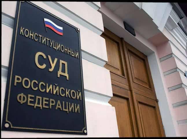 Конституционный суд решит, быть ли в России параллельному импорту