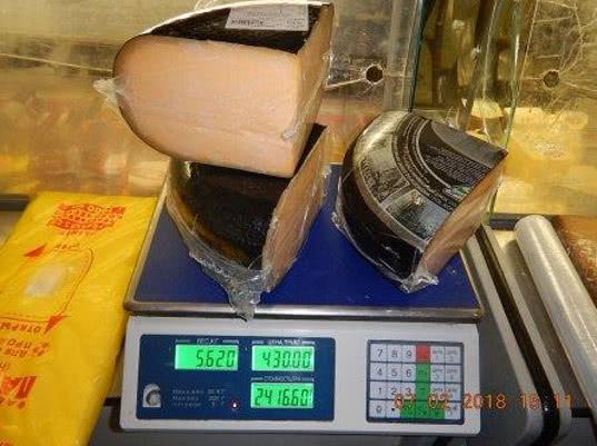Крымская таможня выявили и изъяла 67 килограмм «санкционных» сыров и колбасных изделий - Криминал