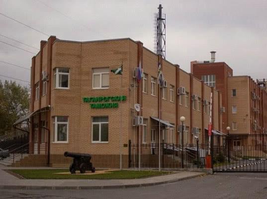 Таганрогская таможня отменила приказ о голосовании сотрудников после вмешательства ЦИК - Новости таможни