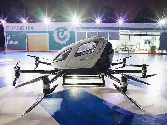В Австрии успешно испытали воздушное такси - Логистика