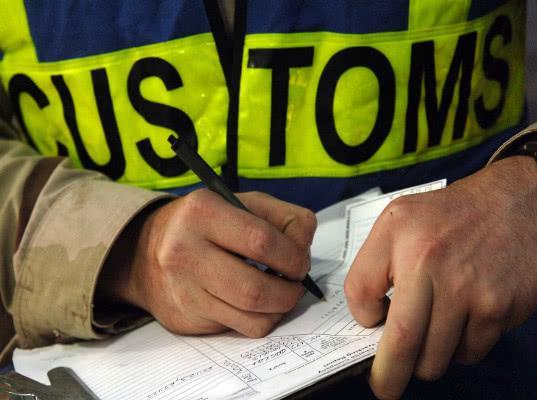 О товарах, помещенных под таможенную процедуру свободной таможенной зоны, их потреблении и отнесении к товарам ЕАЭС