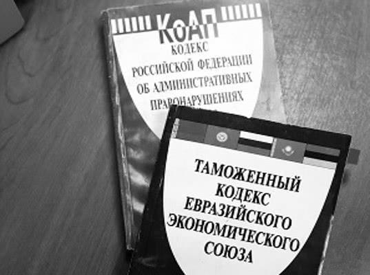 Владимирская таможня пресекает незаконный ввоз промышленной продукции