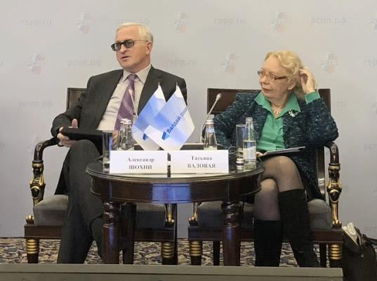 Татьяна Валовая рассказала о концепции «Большой Евразии» - Новости таможни