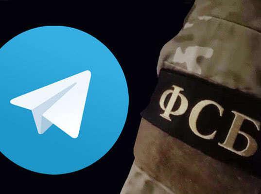 Верховный суд отклонил иск Telegram к ФСБ