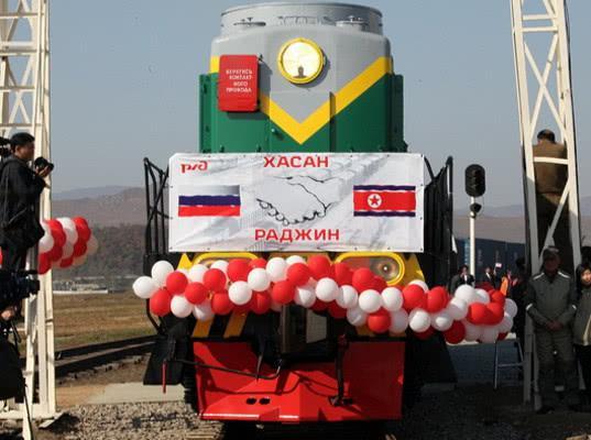 Делегации из Южной Кореи, РФ и КНДР обсудят железнодорожный проект Хасан - Раджин - Логистика