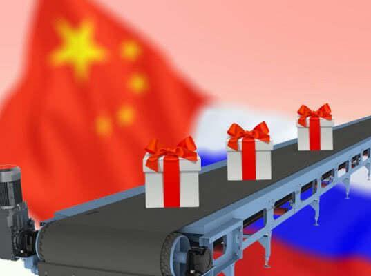 Россия и Китай поставили торговый рекорд