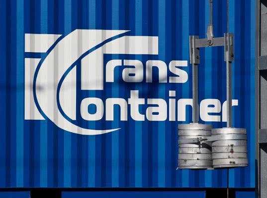 Русал возобновил перевозки продукции с помощью Трансконтейнера - Логистика