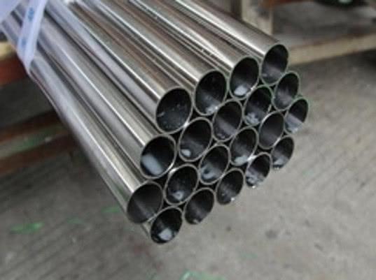ЕЭК предлагает продлить пошлины на импорт нержавеющих труб из КНР