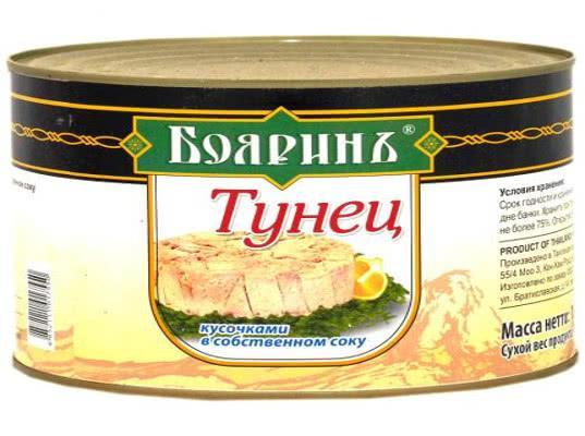 52 тонны тунца «Боярин» вернули в Таиланд - Криминал