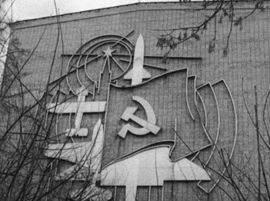Тушинский машиностроительный завод, собиравший «Буран», выставлен на продажу через «Авито» - Экономика и общество