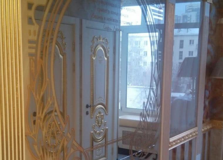 В УрГЭУ сделали роскошный туалет с позолотой для руководства вуза