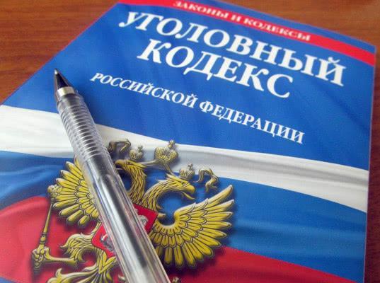 Сотрудник таможни Усть-Лужского таможенного поста подозревается в превышении должностных полномочий - Криминал