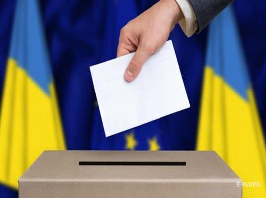 Россия отказалась посылать наблюдателей на выборы на Украине - Экономика и общество