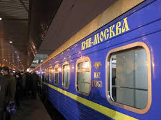 Украинские железные дороги готовы прекратить сообщение с Россией - Логистика