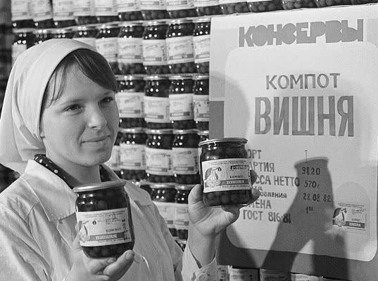 Россия стала мировым лидером в производстве вишни - Обзор прессы